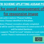MOITRI Scheme uplifting Assam police