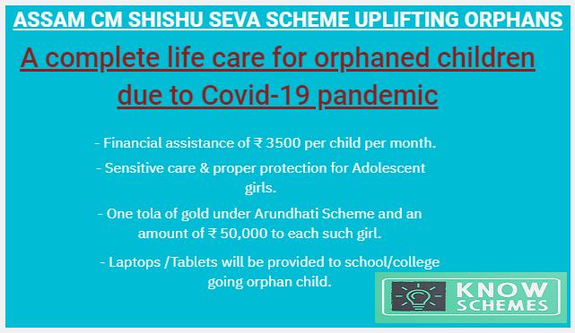 Assam CM Shishu Seva Scheme Uplifting Orphans