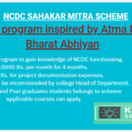 NCDC Sahakar Mitra Scheme emerging intern to entreprenuer