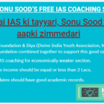 Know Sonu Sood's Free IAS Coaching Scheme
